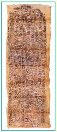 Orhun Yazıtları
