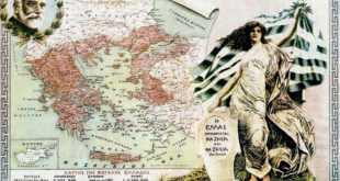1821 Rum İsyanı ve Yunanistan'ın Kurulması Özet
