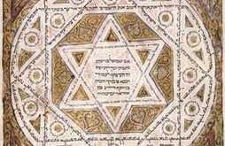 İbranilerin Özellikleri
