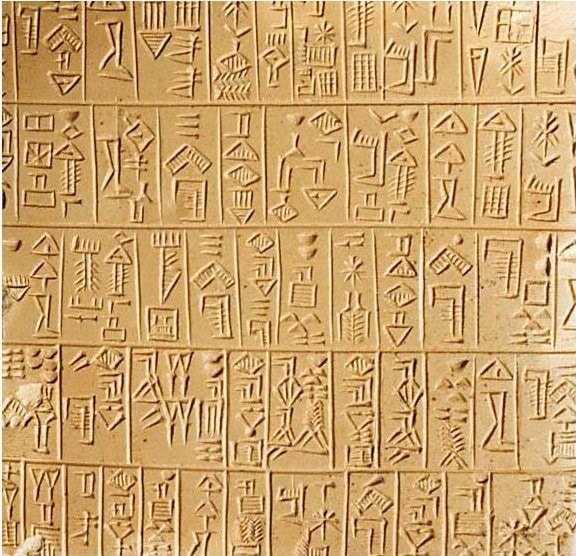 Sümer Çivi Yazısı örnek