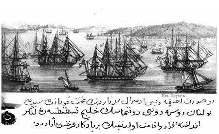 Hünkar İskelesi Antlaşması öncesi Rus donanması İstanbul'da